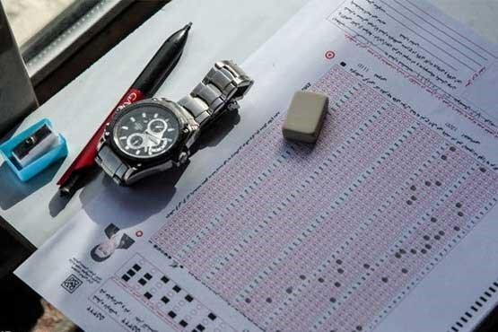 تمدید مهلت ثبت نام دوره های کاردانی نظام جدید