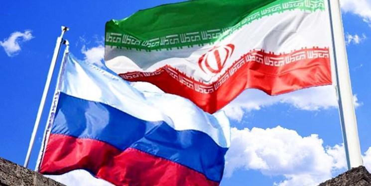 نتایج پنجمین اجلاس رؤسای دانشگاه های برتر ایران و روسیه