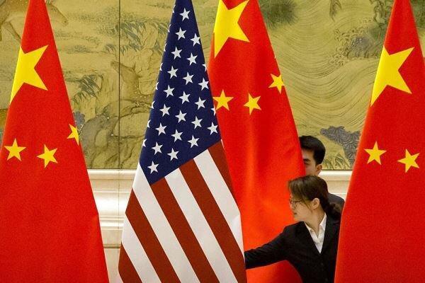 چین 11 مقام آمریکایی را تحریم کرد