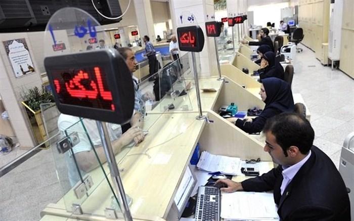 دستورات بهداشتی به بانک های خصوصی در روزهای اوج کرونا
