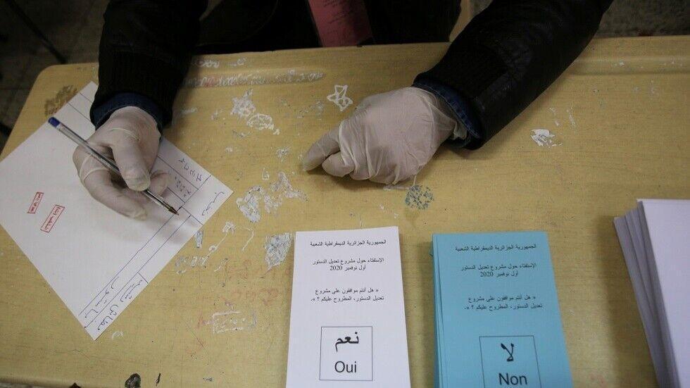 استقبال کم رنگ از همه پرسی قانون اساسی در الجزایر