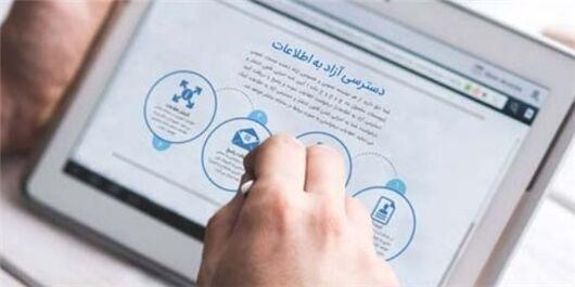 خبرنگاران پاسخ به 86 درصد درخواست های دسترسی آزاد به اطلاعات