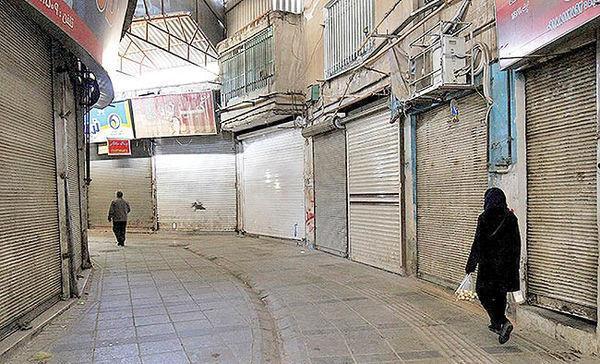 خبرنگاران تعطیلی اصناف در مشهد تمدید شد