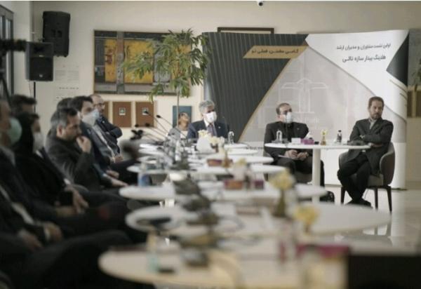 نشست متخصصان صنعت ساختمان و اساتید دانشگاه برای طراحی آپارتمان های نسل آینده