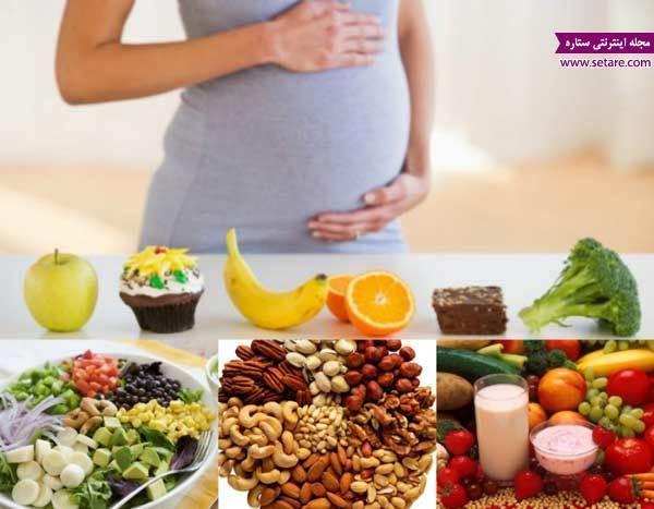 لزوم مصرف پروتئین در بارداری