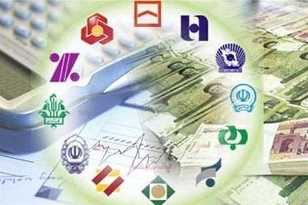 نحوه فعالیت بانک ها در ایام پایانی سال و تعطیلات نوروز