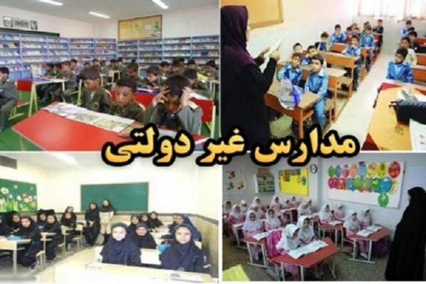 معلمان مدارس غیردولتی مشمول دریافت عیدی می شوند خبرنگاران