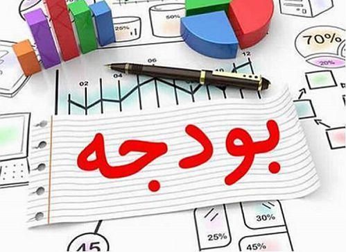 کسری بودجه 1400 مانعی مهم در جهت رشد مالی مثبت