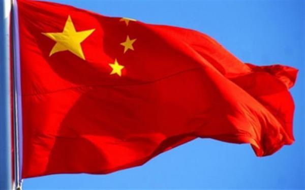 سفیر چین در وین: طرفین اختلافات خود را کاهش داده اند