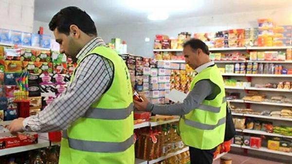 اجرای طرح نظارتی ویژه ماه رمضان در شهرستان مهران