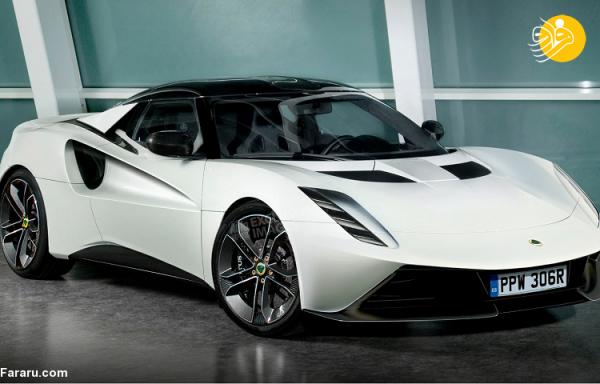 سوپراسپرت Emira؛ آخرین خودروی بنزینی لوتوس