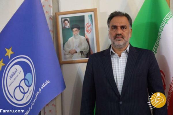 احمد مددی از مدیرعاملی استقلال استعفا کرد